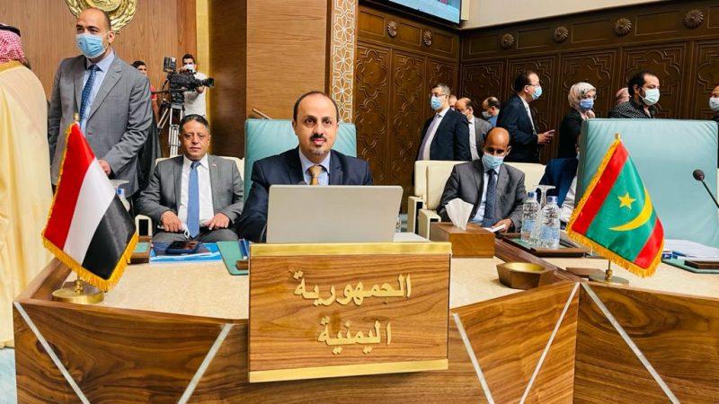 اليمن نائبا لرئيس المكتب التنفيذي لمجلس وزراء الإعلام العرب