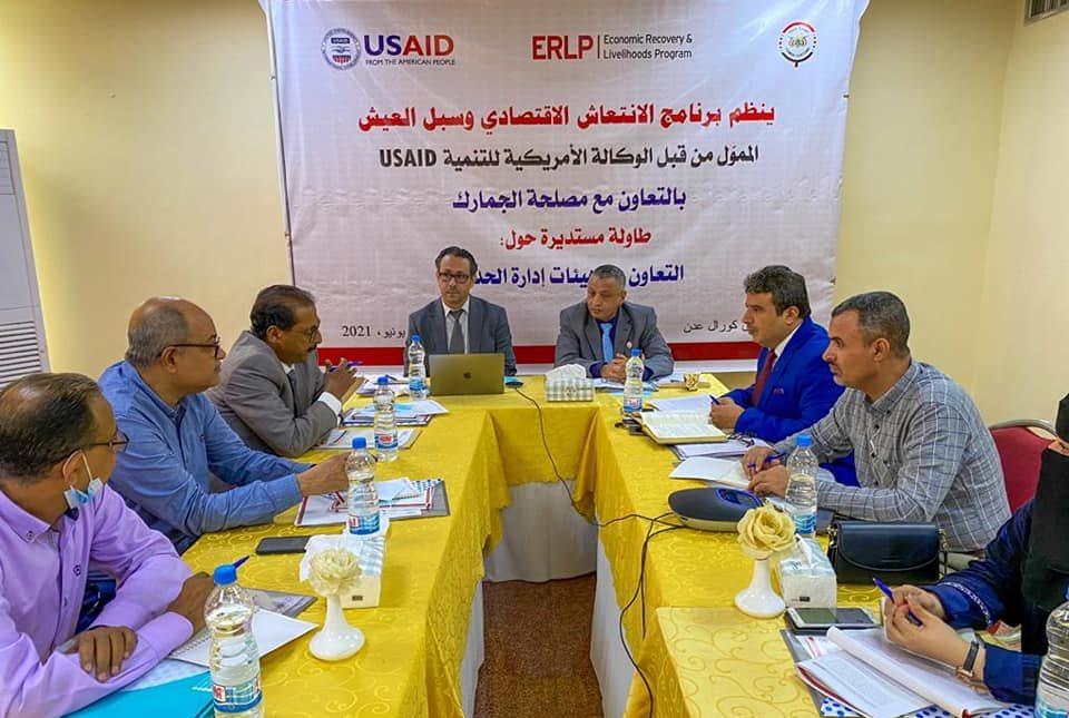 برئاسة الوكيل محمد الدهني.. مصلحة الجمارك تنظم طاولة مستديرة حول الإدارة المنسقة للحدود