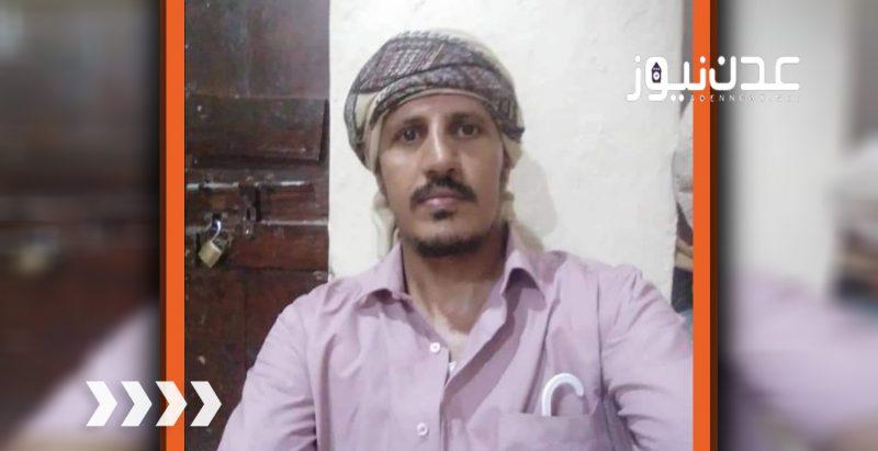 وفاة شاب تحت التعذيب في عدن وأسرته تطالب بفتح تحقيق في الواقعة