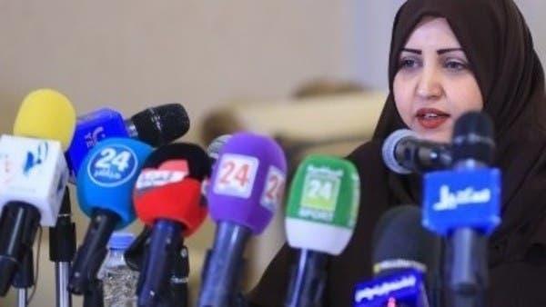 منظمات حقوقية تدين حكما حوثيا بإعدام ناشطة حقوقية وتطالب المجتمع الدولي بإسقاط أحكام الإعدام