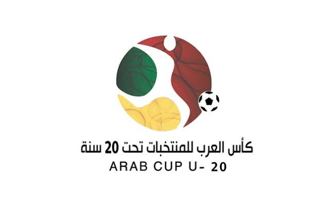اليمن يواجه تونس في أولى مبارياته في كأس العرب