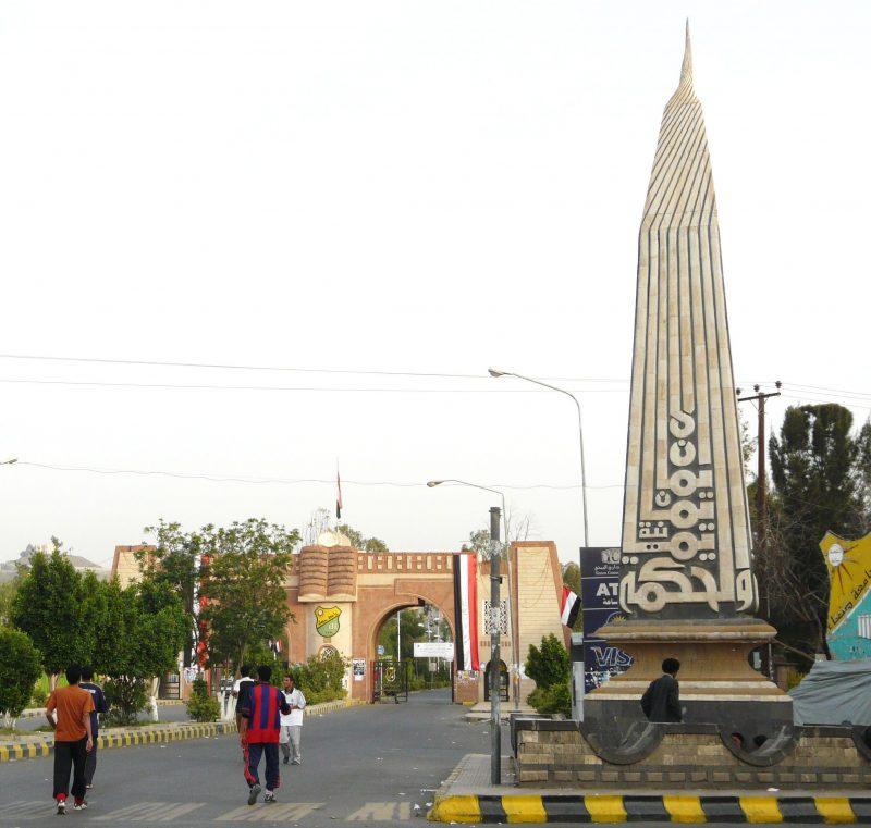 تحمل في مضمونها الفكر الطائفي.. مليشيات الحوثي تفرض محاضرات لزعيمها على طلاب جامعة صنعاء
