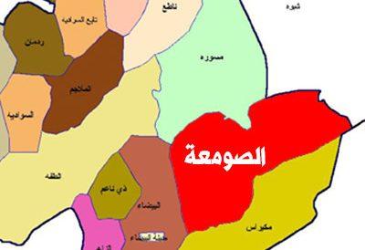 """البيضاء.. الجيش الوطني يطلق عملية """"النجم الثاقب"""" في """"الصومعة"""" ويحقق انتصارات كبيرة"""