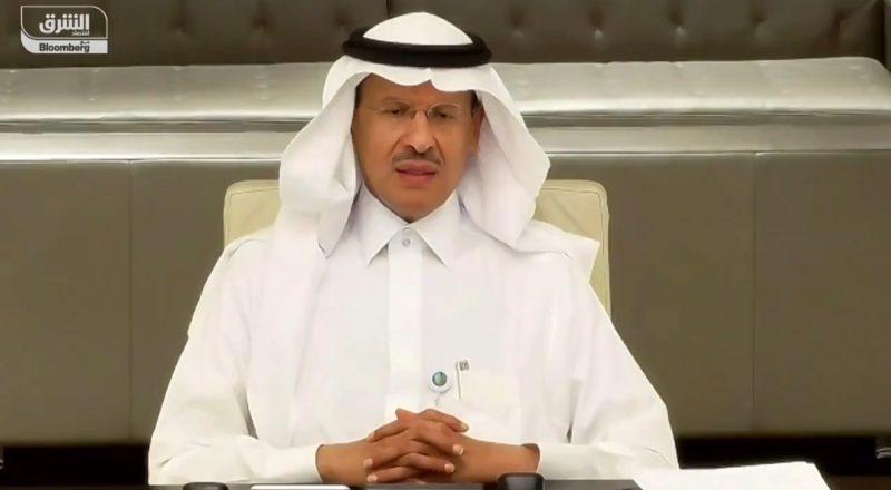 الإمارات ترفض مقترحا سعوديا روسيا