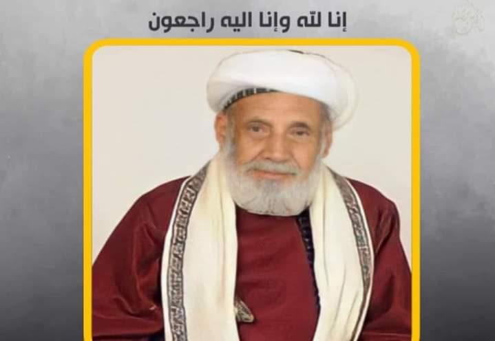 من هو القاضي محمد بن إسماعيل العمراني الذي فُجع بوفاته جميع اليمنيين