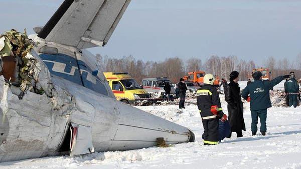 روسيا تعلن العثور على طائرة ركاب بعد فقدانها