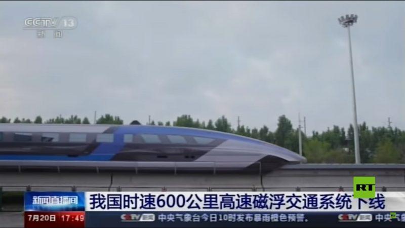 الصين تطور قطار يسير بسرعة تصل إلى 600 كلم بالساعة