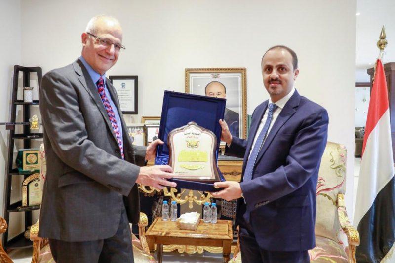 الوزير معمر الإرياني يكرم السفير البريطاني بمناسبة انتهاء فترة عمله في اليمن