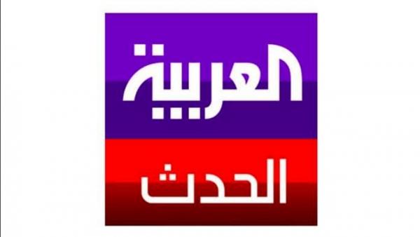 """الجزائر تسحب ترخيص قناة """"العربية"""" وتتهمها بالتضليل والتلاعب"""