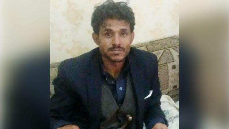 دعت لفتح تحقيق عاجل.. منظمة حقوقية تدين مقتل أحد المختطفين في سجون مليشيا الحوثي