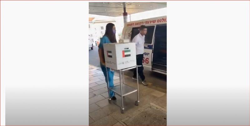 """شاهد بالفيديو.. الامارات من خدمة تقديم """" العلاج الطبيعي """" للجنود الاسرائيليين إلى التبرع بالأعضاء"""