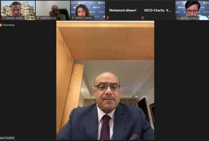 الحكومة تناقش مع منظمة التعاون الإقتصادي وبعثة الإتحاد الأوروبي باليمن مشروع تعزيز الصمود