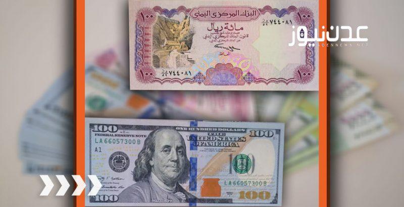 العملة الوطنية تسجل انهيار كارثي في تعاملات اليوم الخميس (أسعار الصرف)