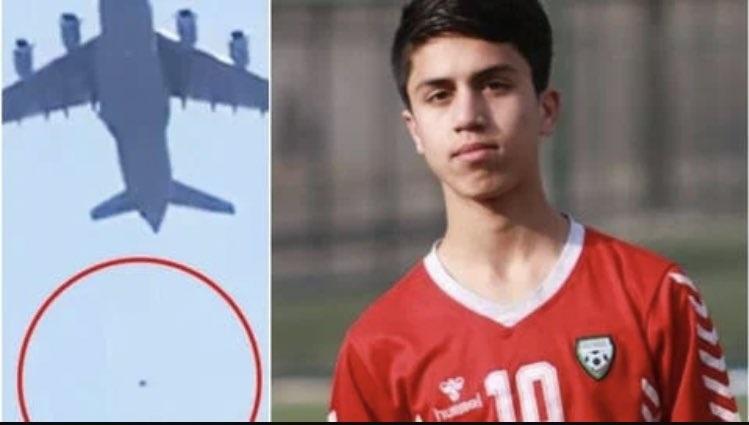 وكالة تكشف عن سقوط لاعب منتخب أفغانستان لكرة القدم من طائرة أمريكية في كابول