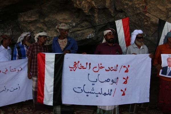 اتفاق خطير يقضي بتسليم مطار سقطرى لمليشيات المجلس الانتقالي