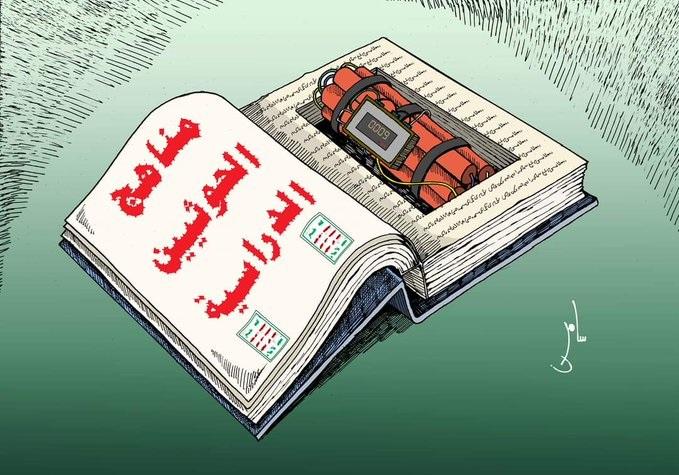 مليشيات الحوثي تفخخ عقول الأجيال بمناهج طائفية