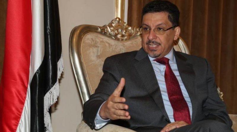 وزير الخارجية يؤكد رفض مليشيا الحوثي كل مبادرات السلام بأمر من إيران
