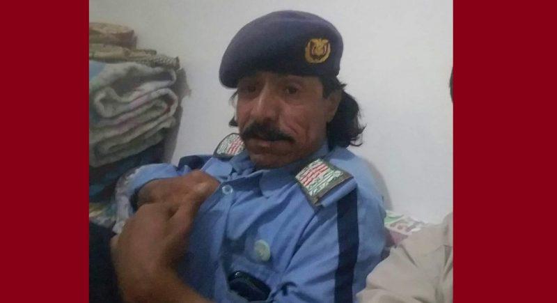 بعد مقتل آخر قبل أيام في صنعاء.. مقتل رجل مرور علي يد مسلحين حوثيين في منطقة خمر