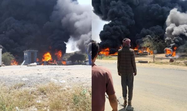 مليشيا الحوثي تحرق ناقلات وقود في البيضاء بعد أيام من احتجازها