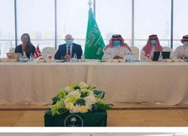 أكد ضرورة عودة الحكومة إلى عدن.. بيان للرباعية يؤكد أهمية تنفيذ اتفاق الرياض
