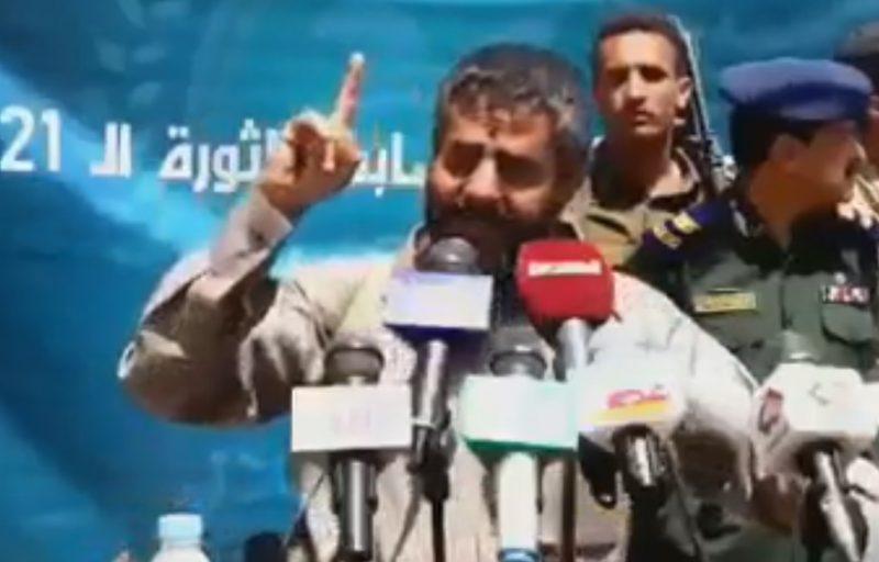 """الحوثيون يعلنون رسمياً: نحن مع المجلس الانتقالي وسندافع عنه ضد السعودية وحزب الإصلاح """"فيديو"""""""