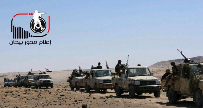 قوات الجيش تعزز جبهة بيحان ومواجهات في عين تسفر عن إحراق سبعة أطقم حوثية