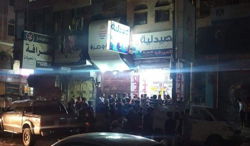 مقتل مواطن بانفجار قنبلة القاها مجهولون على صيدلية في تعز