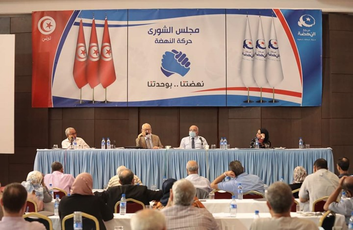 قيادات من الصف الأول ووزراء وبرلمانيون يوقعون بيان استقالة من حركة النهضة التونسية