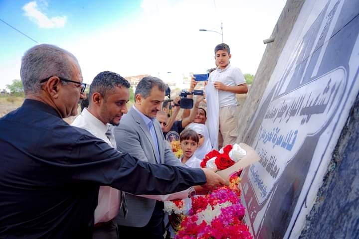 هذا الطرف الذي تخلص من محافظ عدن جعفر محمد سعد هو نفسه من حاول اليوم التخلص من احمد لملس