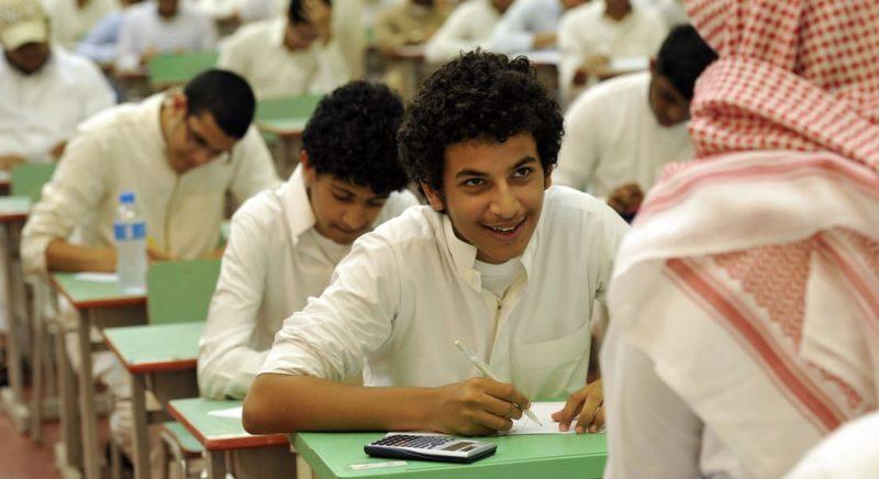 قرار سعودي جديد ضد الطلاب غير المطعمين بلقاح فيروس كورونا
